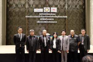 """กระทรวงวิทย์ ร่วมกับ เอ็มเท็ค และ สมาคมเครื่องจักรกลไทย จัดสัมมนาและเสวนาวิชาการ เรื่อง """"ความพร้อมของประเทศไทยในงานพัฒนาเครื่องจักรกล ในยุคไทยแลนด์ 4.0"""""""