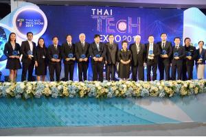 """Thai Tech EXPO 2017"" สุดยอดมหกรรมเทคโนโลยีและนวัตกรรมไทย กระทรวงวิทย์ฯ"