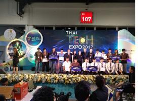 ประกาศผลรางวัลประกวดสิ่งประดิษฐ์ระดับอาชีวศึกษาในงาน Thai Tech Expo 2017
